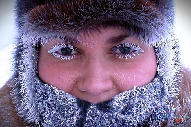 Аномальные морозы идут в  Усолье.  По прогнозам похолодает уже сегодня во второй половине дня