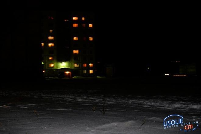 Полгорода без электричества. Когда же будет свет в Усолье?