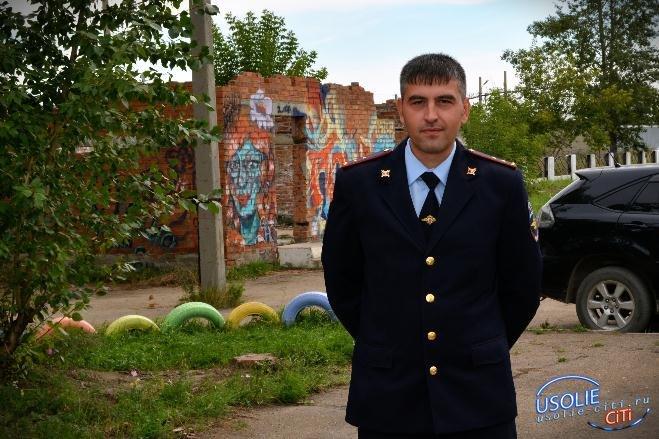Усольские участковые полиции  26 января отчитаются перед населением