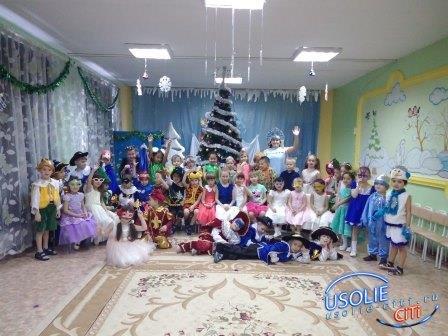 Морозные дни в усольском детском саду №37 отметили маскарадом