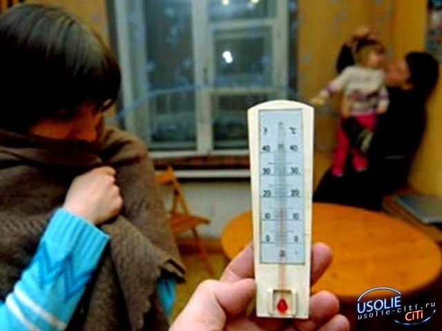 В ожидании тепла…В одном из домов замерзают усольчане