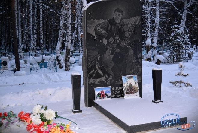 Год со дня трагедии.  28 января - день памяти погибшего усольского предпринимателя Алексея Горохова