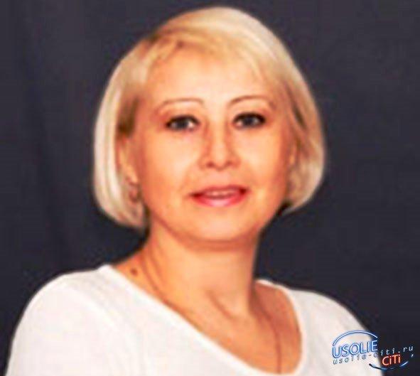 В усольской школе №6 назначен новый директор
