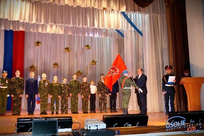 В Усолье прошла церемония посвящения в Юнармейцы
