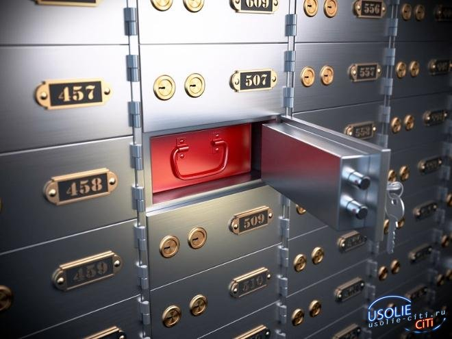 Усольчанка добилась ареста банковского сейфа бывшего мужа и выплаты 400-тысячного долга