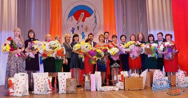 В Усольском районе выбрали лучших педагогов