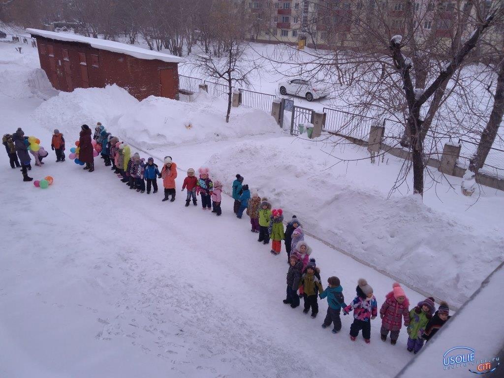 Усольский детский сад