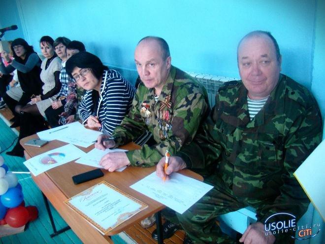 В усольской школе №12 прошла военно-спортивная игра