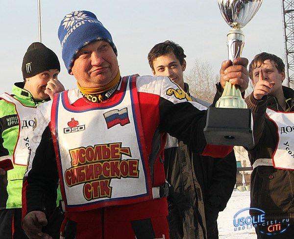 Усольчанин Юрий Поликарпов стал победителем гонок по спидвею в Бурятии