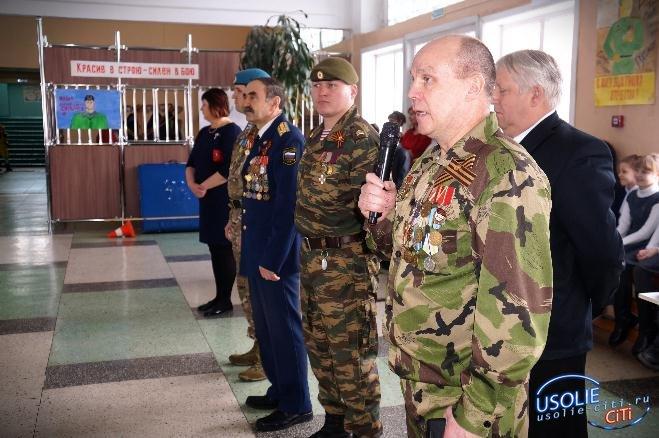 «Один день из жизни военнослужащего» - испытали усольские школьники