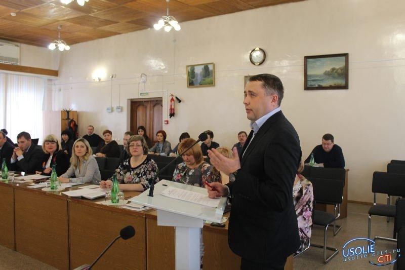 Без представительских расходов и квадрокоптера, но с трамваями из Москвы. Депутаты Усолья приняли изменения в бюджет