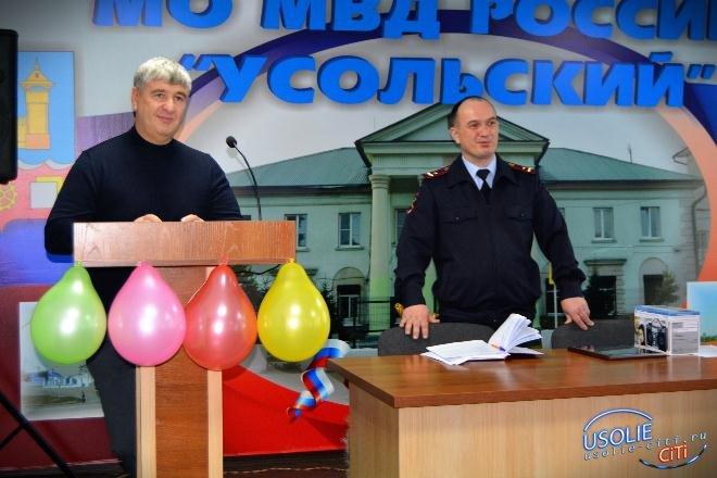 Павел Неудачин поздравил усольских полицейских с Днем защитника Отечества и вручил подарок
