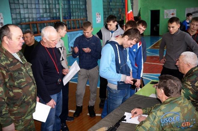 Усольские студенты приняли участие в военно-патриотическом мероприятии