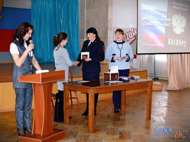 14-летним усольчанам торжественно вручили первые паспорта