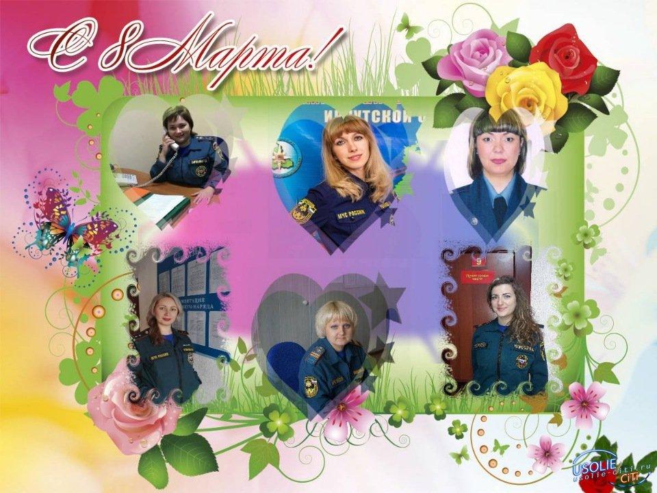 Гордость усольской пожарной охраны - женщины