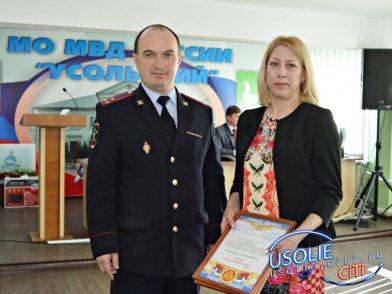 Усольчанку наградили за помощь полиции в розыске пропавшего мальчика