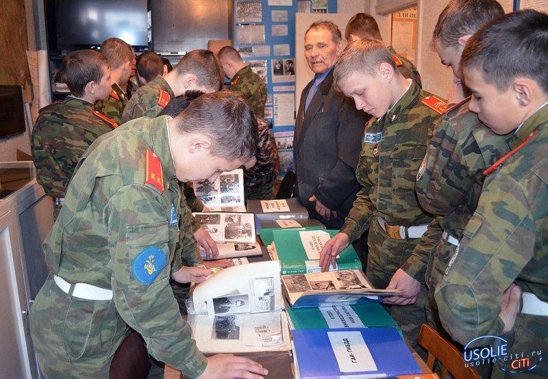 Второй региональный Фестиваль кадетских классов  прошел в Усольском районе