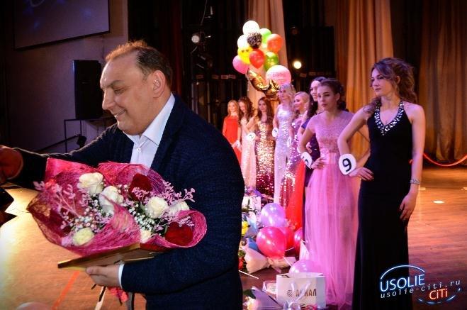 Усольские королевы красоты - 2018. Фотоотчёт культурных событий в городе.