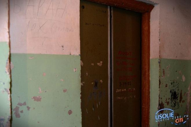 В усольской многоэтажке заменят старые лифты