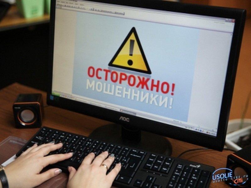 Используя фото усольской журналистки, неизвестные вели в сети торговлю