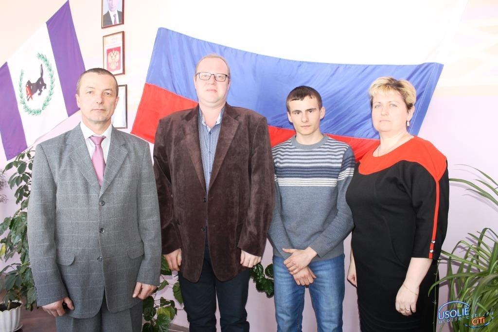 Усольчанин признан одним из лучших молодых профессионалов региона