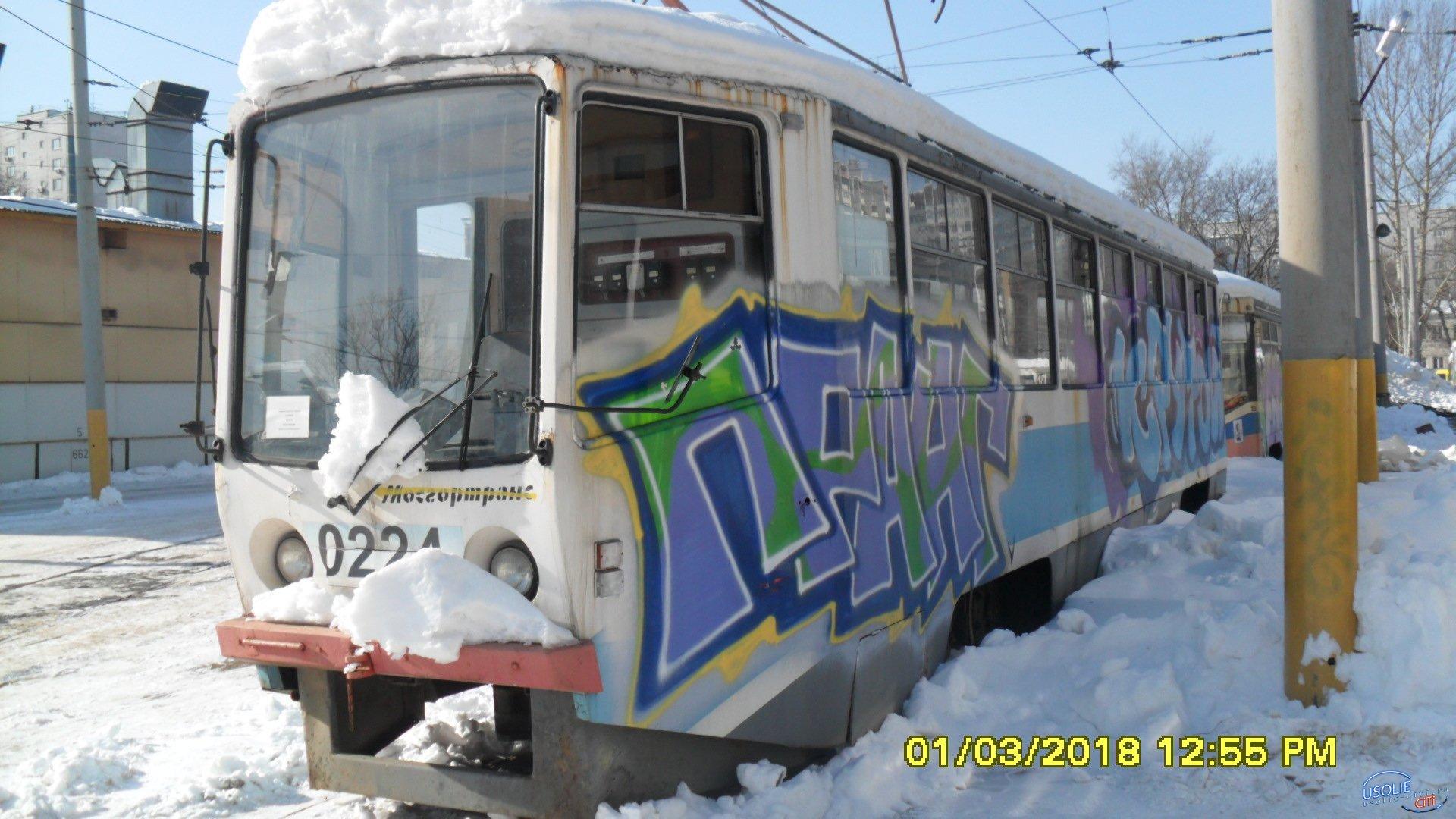 Трамваи в Москве выбраны. Четыре вагона ждут отправки в Усолье