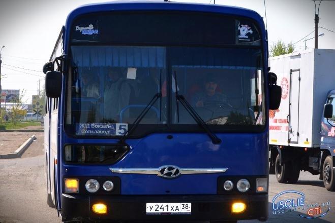 Усольчане могут поучаствовать в разработке автобусных маршрутов