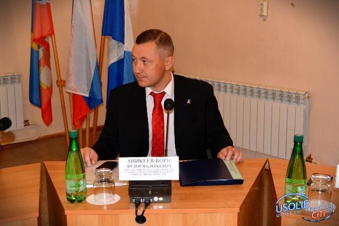 В Усолье замочили депутата городской Думы