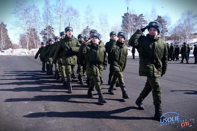 Василий Потапов живёт в сердцах усольских ветеранов и молодёжи