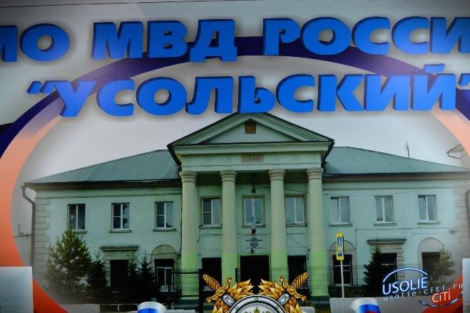 7300 рублей потеряла 27-летняя жительница Усольского района
