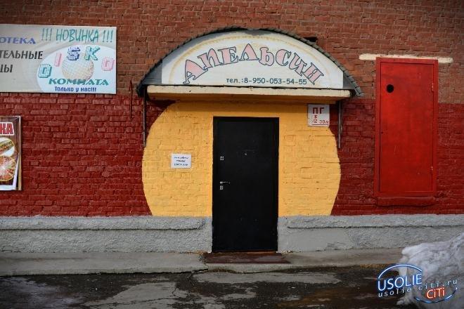 Из-за антисанитарии в Усолье закрыли детский сад