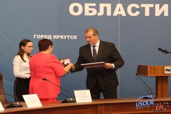 Два усольчанина удостоены звания