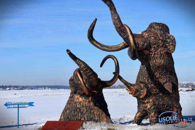 Визитная карточка Усольского района – скульптурная композиция