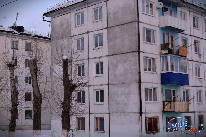 В Усольском районе привлекли к дисциплинарной ответственности должностных лиц