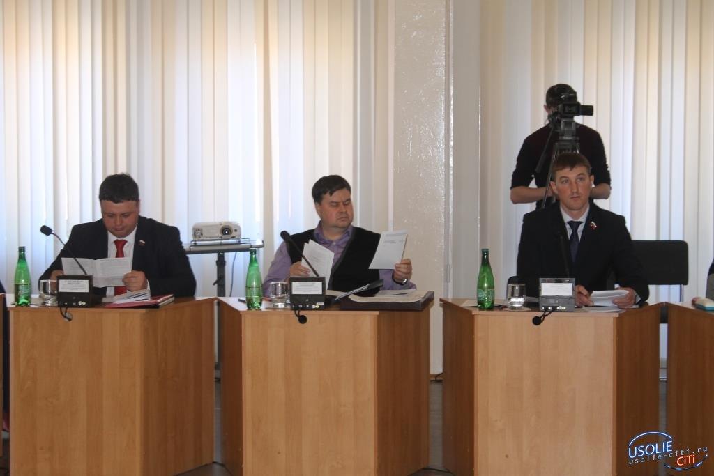 В Усолье в эти минуты проходит очередное заседание городской Думы