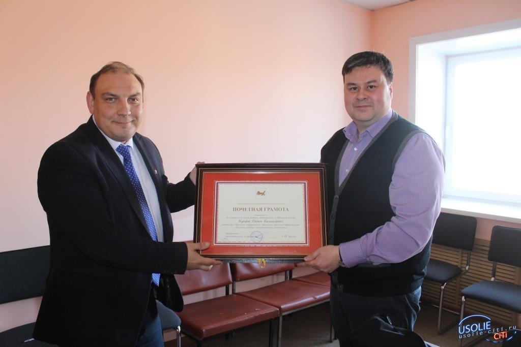 Усольского депутата, врача, мецената особо отметили в Заксобрании области