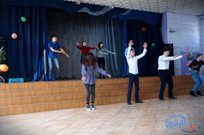 В Усольском индустриальном техникуме прошли мероприятия в рамках неформальных каникул