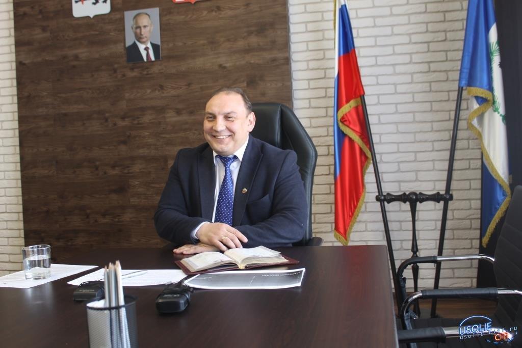 Максим Торопкин: Куда пойдут деньги , будет в Усолье и новая школа и детский сад