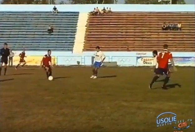 Футбол, который у нас был....Усольская видеохроника 2000 -х  годов