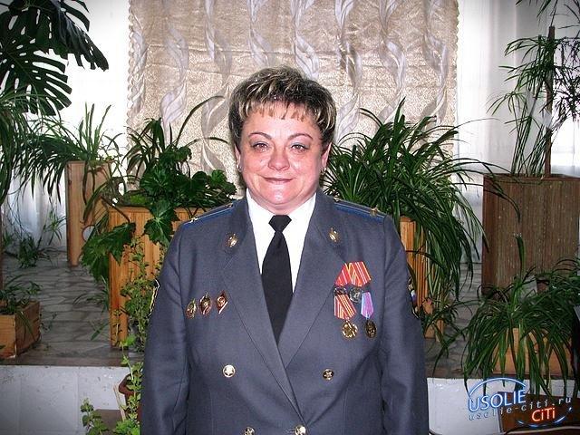 Усольский подполковник полиции Ирина Черепанова уходит на пенсию