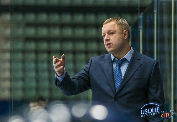 Новым тренером защитников «Сибири» стал усольчанин