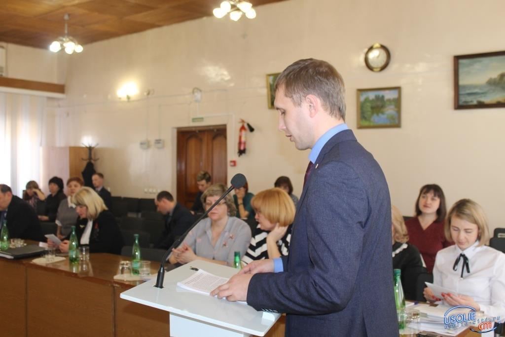 Дмитрий Тютрин: Если  возникнет угроза остановки работы ковша на усольском водозаборе, мы сразу поедем в Иркутск за помпой
