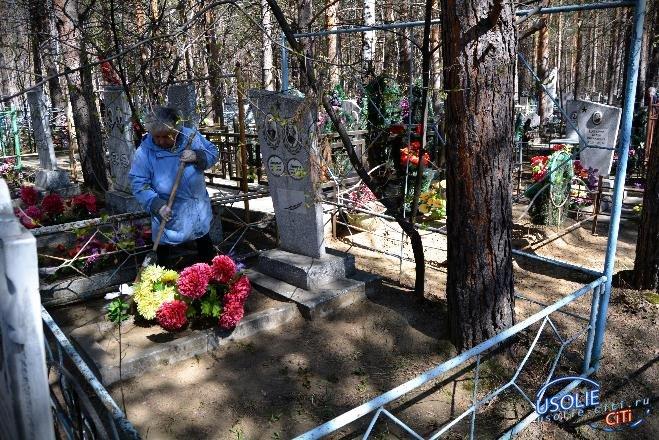 На усольском кладбище - субботник. Ведется подготовка к Родительскому дню