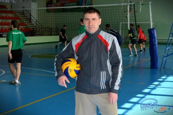 Главный отец города провел ежегодный волейбольный турнир памяти Тимофеева Валерия