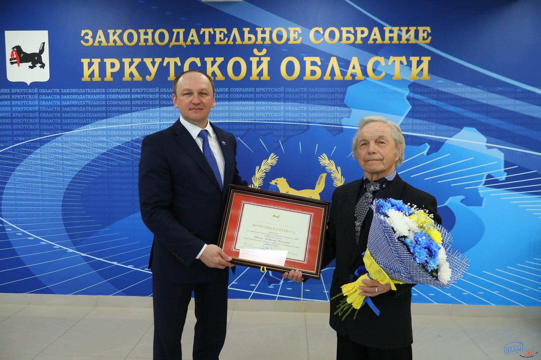 Владимир Шилин заслужил!!! Усольского тренера отметили в Заксобрании