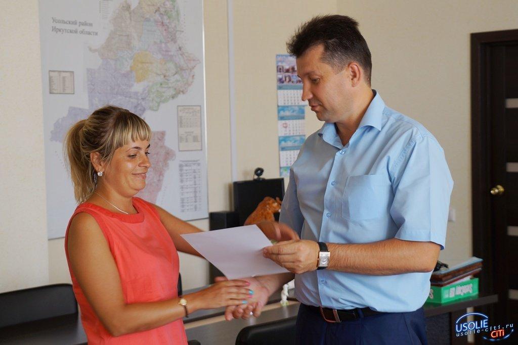 Ещё две семьи Усольского района улучшат жилищные условия