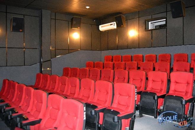 В новом зале усольского кинотеатра