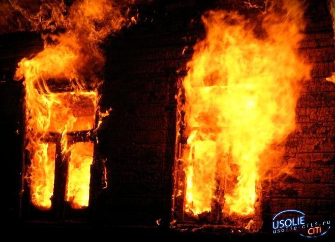 Поджигателей жилых домов разыскивают в Усолье и в Усольском районе