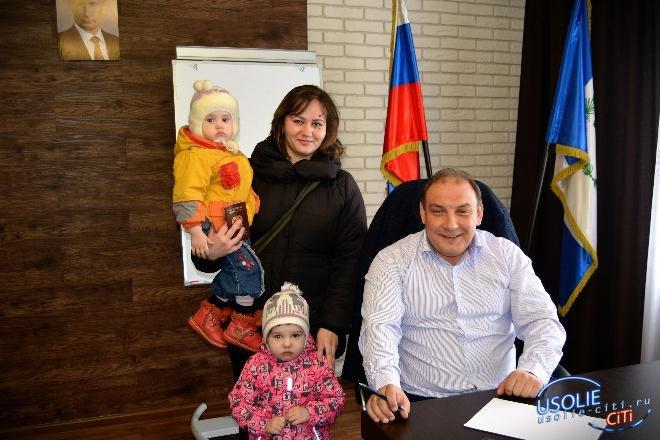 Усольчане: Максим Викторович, помогите нам, пожалуйста