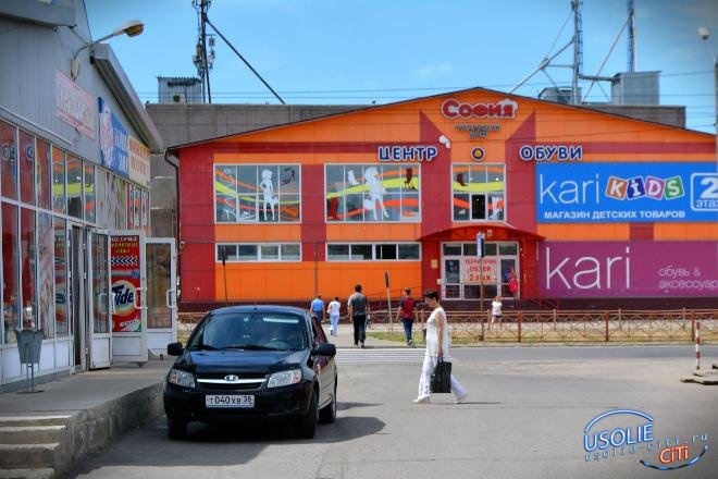 Усольские торговые центры не смогли пройти проверку пожарной безопасности